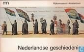 Nederlandse geschiedenis Rijksmuseum Amsterdam