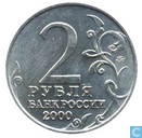 "Russland 2 Rubel 2000 ""55th Anniversary of the End of World War II - Moscow"""