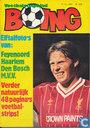 Comics - Boing (Illustrierte) - 1985 nummer  12