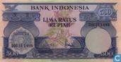 Indonésie 500 roupies 1959 (P70a2)