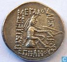 Parthian Empire Drachma of King Mithradates II 123-88 BC