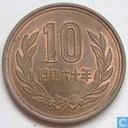 Japan 10 yen 1985 (year 60)
