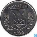 Oekraïne 5 kopiyok 1992