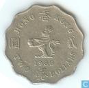 Hongkong 2 dollars 1980