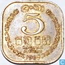 Ceylon 5 Cent 1969