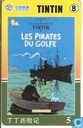 Les Pirates Du Golfe