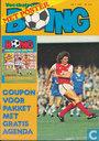 Bandes dessinées - Boing (tijdschrift) - 1985 nummer  7