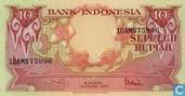 Indonesia 10 Rupiah 1959 (P66a3)
