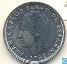 Spain 50 pesetas 1982