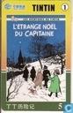 L'ètrange noël du capitaine