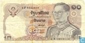 Thaïlande 10 Baht 1980 (P87a2)