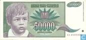 Yougoslavie 50.000 Dinara 1992