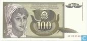 Yugoslavia 100 Dinara 1991