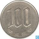 Japan 100 yen 1989