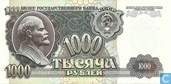 1000 la Russie Rouble