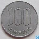 Japan 100 yen 1977 (jaar 52)