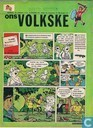 Strips - Ons Volkske (tijdschrift) - 1971 nummer  52