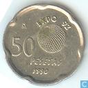 """Spain, 50 pesetas 1990 """"Seville"""""""