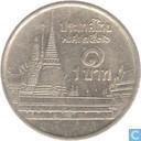 Thaïlande 1 baht 1993 (année 2536)