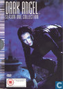 DVD / Video / Blu-ray - DVD - Season One Collection