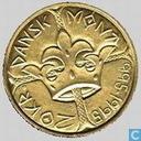 """Dänemark 20 Kroner 1995 """"1000 Jahre dänischen Münzen"""""""