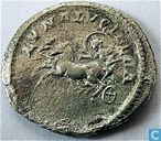 Roman Empire Empress Julia Domna Antoninianus of 215 AD.