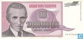 Yugoslavia 10 billion Dinara