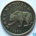 Croatia 5 kuna 1995