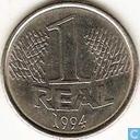 Brésil 1 real 1994