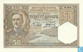 Yougoslavie 50 Dinara 1931