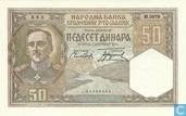 Joegoslavië 50 Dinara