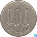Japan 100 yen 1980 (jaar 55)