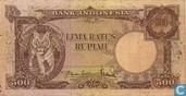 Indonesia 500 Rupiah ND (1957)