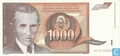 Yugoslavia 1,000 Dinara 1990
