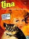 Comic Books - Gebeurde in Parkzicht, Het - 1977 nummer  2