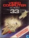 L'objet le plus ancien - 33 : Super Invaders
