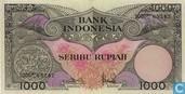 Indonesia 1,000 Rupiah 1959 (P71b)