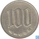 Japan 100 yen 1988 (jaar 63)