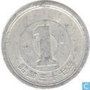 Japan 1 yen 1962 (year 37)
