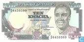 Zambia 10 Kwacha ND (1989-91) P31b