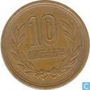Japan 10 yen 1980 (year 55)