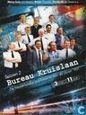 DVD / Vidéo / Blu-ray - DVD - Seizoen 2