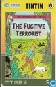 The Fugitive Terrorist