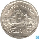 Thailand 5 baht 1994 (year 2537)