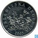 Croatia 50 lipa 2003