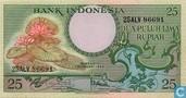 Indonesia 25 Rupiah 1959 (P67a3)