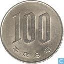 Japan 100 yen 1996