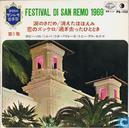 Festival di San Remo 1969  Vol. 1