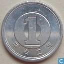Japan 1 yen 1990 (year 2)