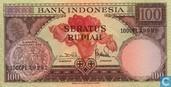 Indonésie 100 Rupiah 1959 (P69a3)